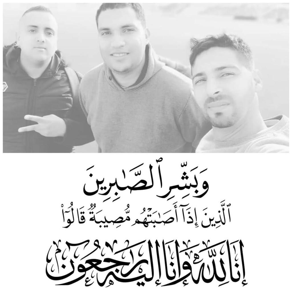وفاة أعضاء الخلية الإعلامية للنادي المكناسي في حادثة سير