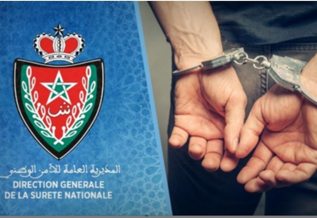 اعتقال شخص بالسوالم يشتبه في تزويره لمواعيد الدفع للبطاقة الوطنية