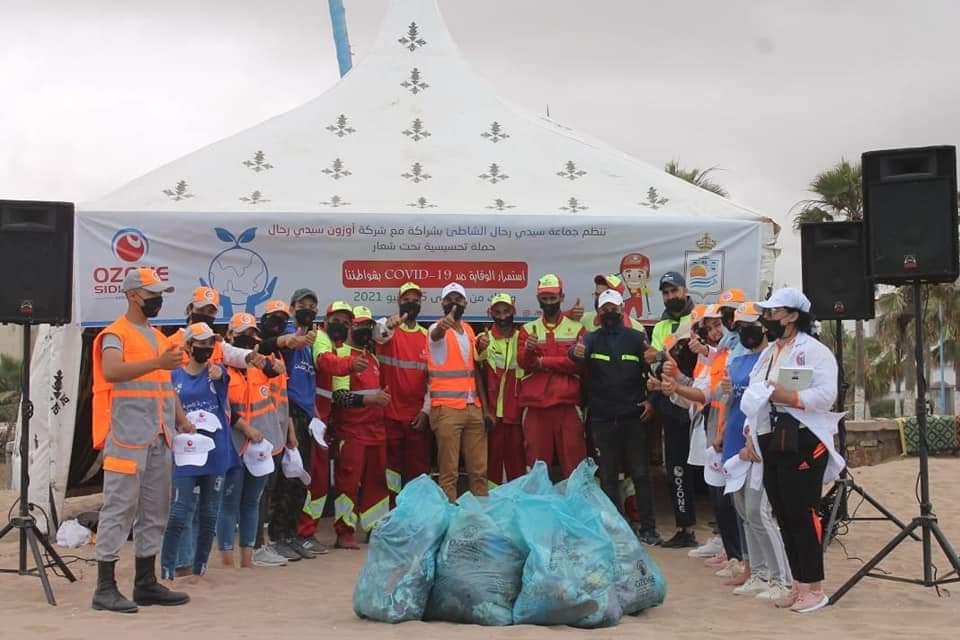 حملة نظافة بشاطئ سيدي رحال