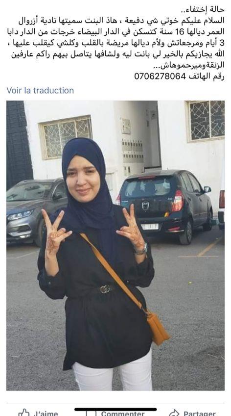 البيضاء…7 أيام على اختفاء القاصر ناديةأزروال والسلطات لم تتحرك